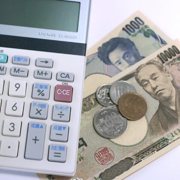 税務問題イメージ